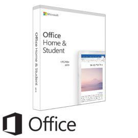 Microsoft Home & Student 2019 English