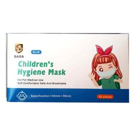 Children's Hygiene Face Mask - 50pcs