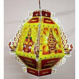 Makara Nakshathram - 1pcs