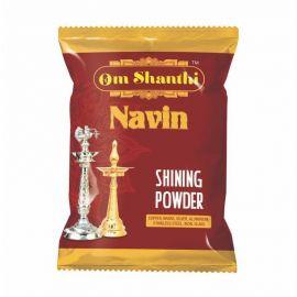 Om Shanthi Navin Shining Powder - 200g